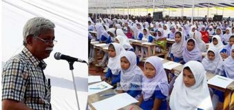 WORLD'S LARGEST PRACTICAL CLASS ON SCIENCE AND ICT